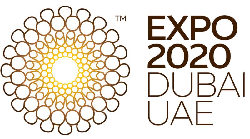 مسابقة تصميم جناح الجبل الاسود في معرض اكسبو دبي 2020